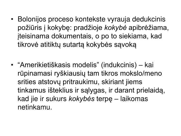Bolonijos proceso kontekste vyrauja dedukcinis požiūris į kokybę: pradžioje