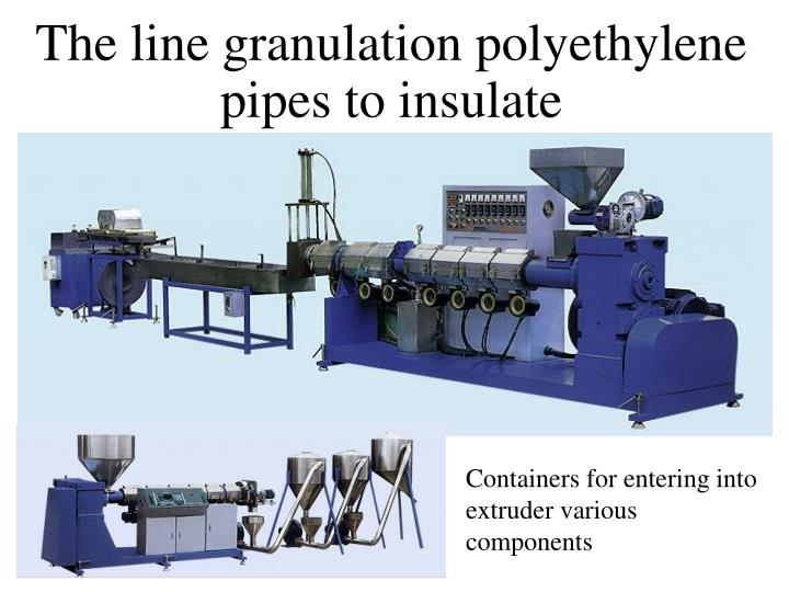 The line granulation polyethylene pipes to insulate