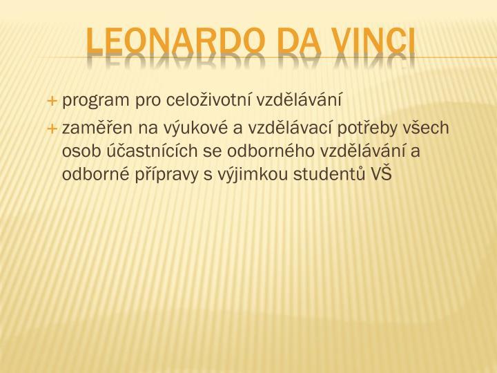 program pro celoživotní vzdělávání