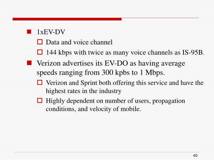 1xEV-DV