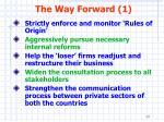the way forward 1