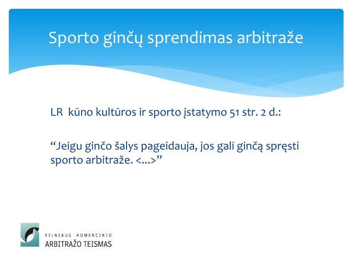 Sporto ginčų sprendimas arbitraže