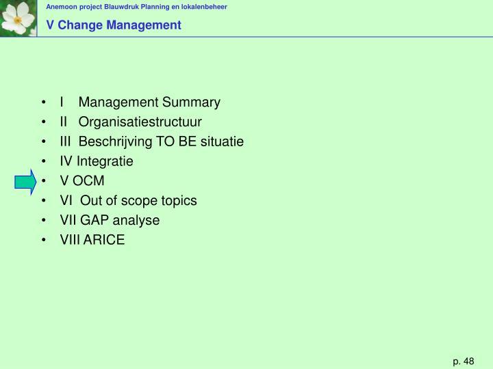 V Change Management