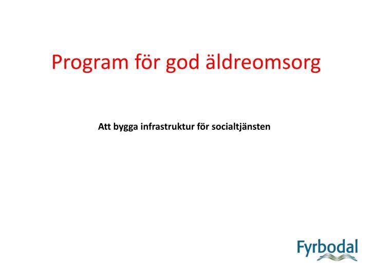 Program för god äldreomsorg