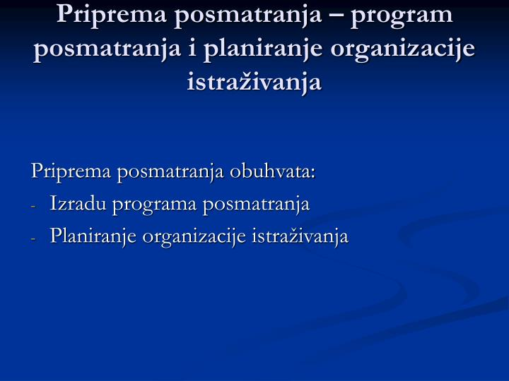 Priprema posmatranja – program posmatranja i planiranje organizacije istraživanja