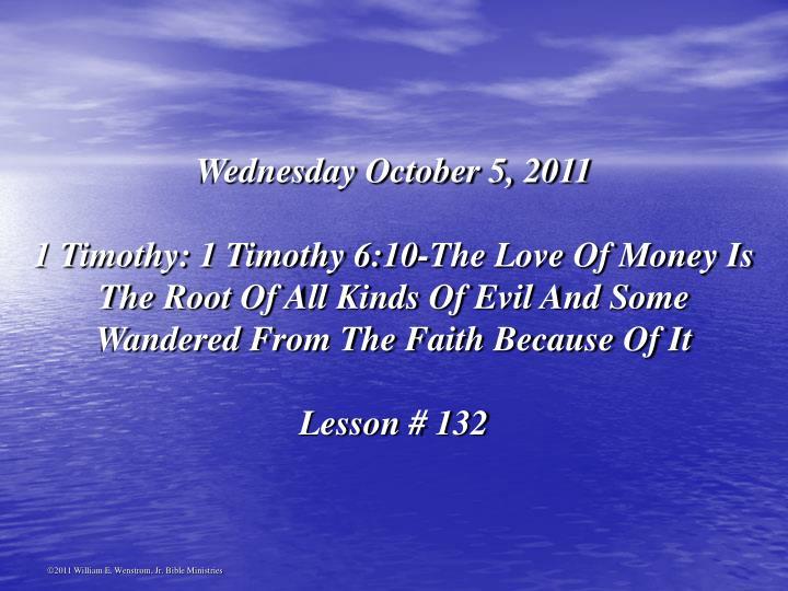 Wednesday October 5, 2011