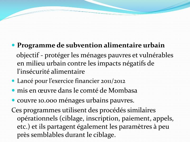 Programme de subvention alimentaire urbain