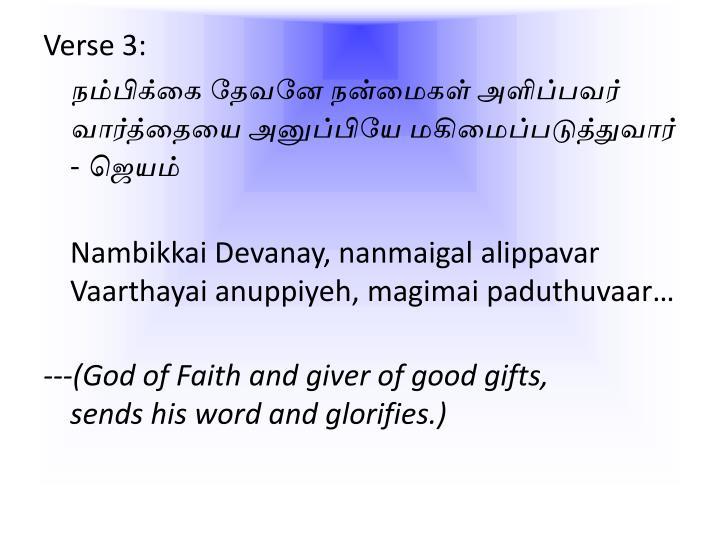 Verse 3: