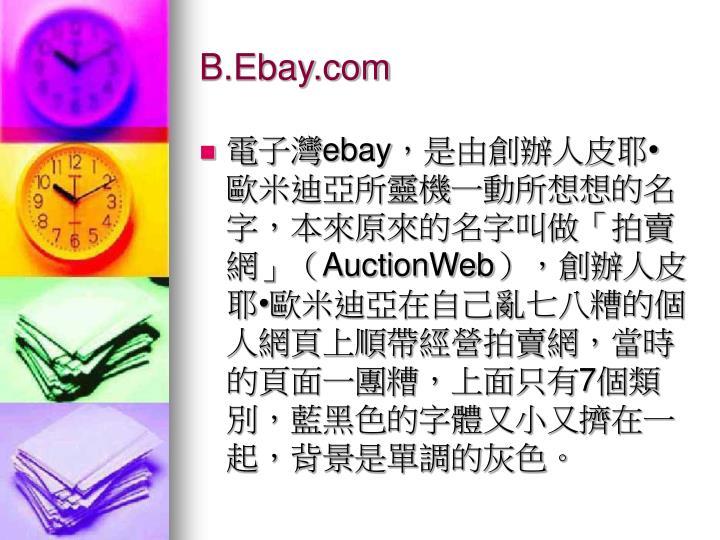 B.Ebay.com