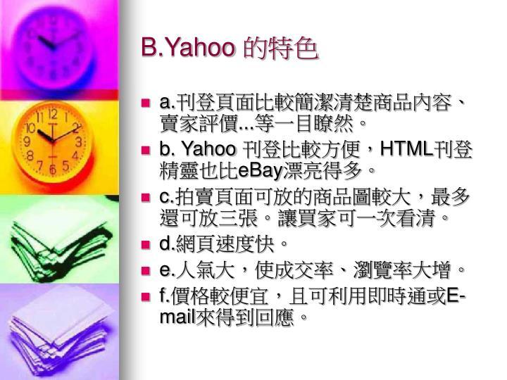 B.Yahoo