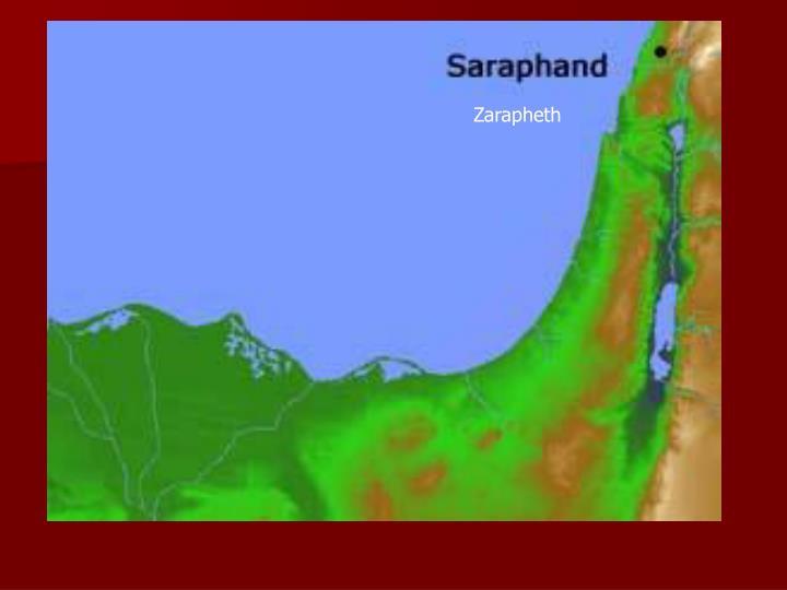 Zarapheth