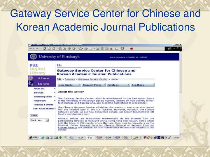 Gateway Service Center for Chinese and Korean Academic Journal Publications