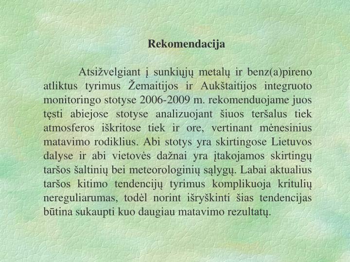 Rekomendacija