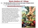 basic outline of 1 kings10