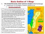 basic outline of 1 kings4