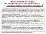basic outline of 1 kings6