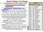 basic outline of 2 kings10