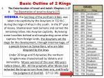 basic outline of 2 kings3