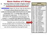 basic outline of 2 kings5