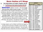 basic outline of 2 kings6