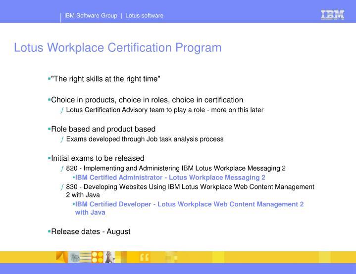 Lotus Workplace Certification Program