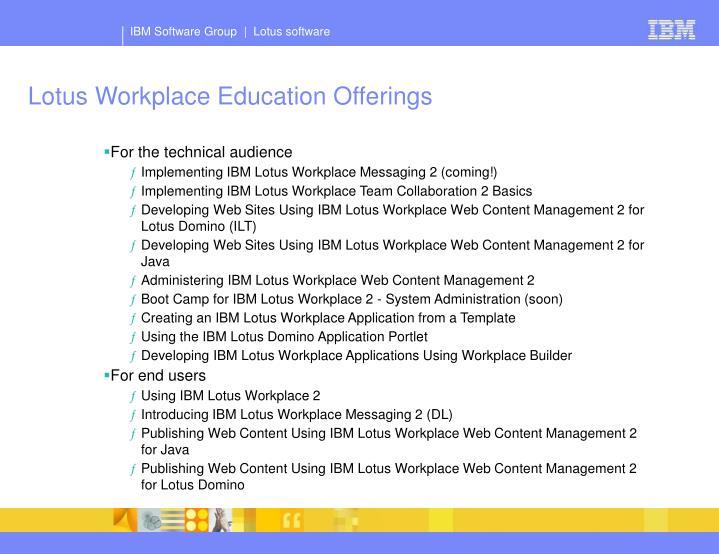 Lotus Workplace Education Offerings