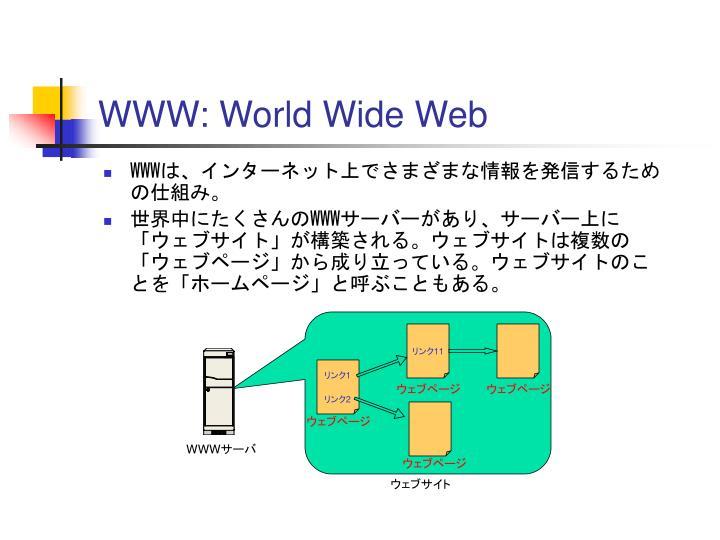 WWW: World Wide Web