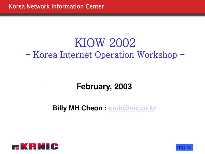 Kiow 2002 korea internet operation workshop