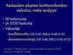 raskauden aikaisen kortisonihoidon vaikutus meta analyysi