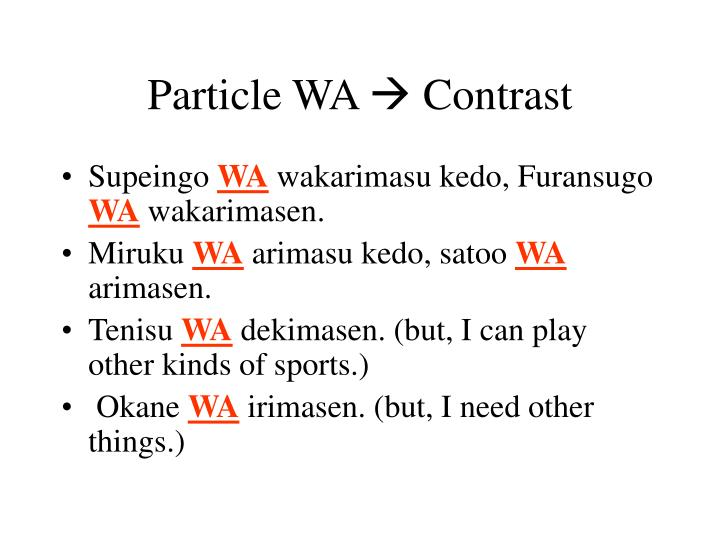 Particle WA