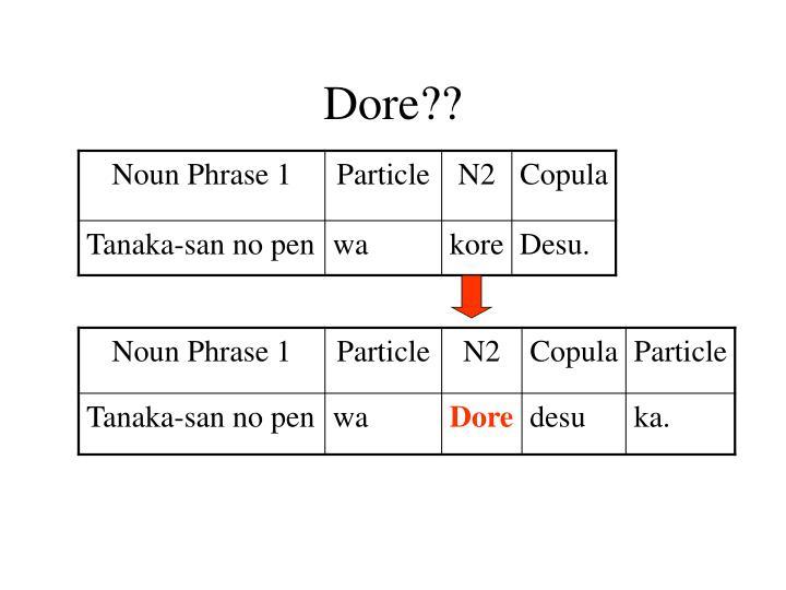 Dore??