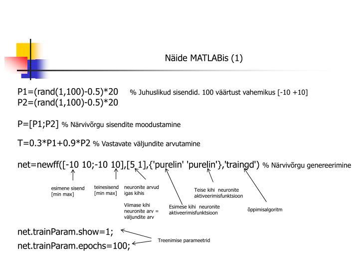 Näide MATLABis (1)