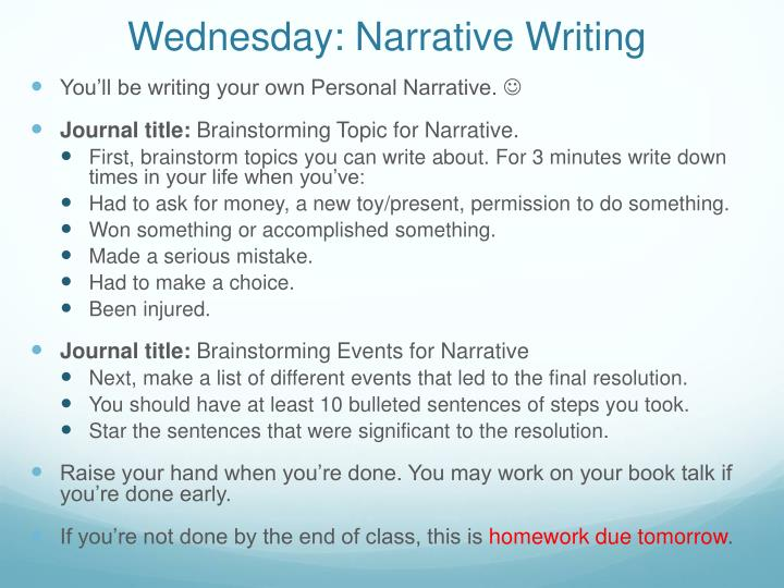 Wednesday: Narrative Writing