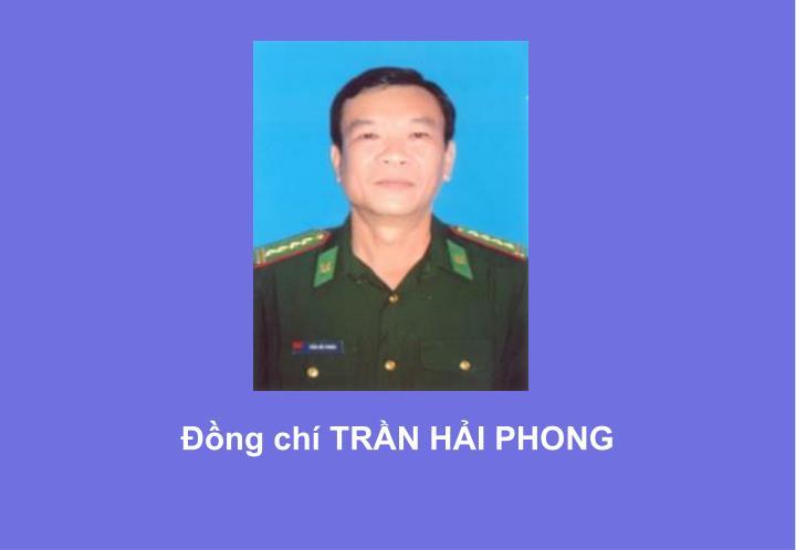 Đồng chí TRẦN HẢI PHONG