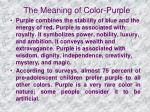 the meaning of color purple