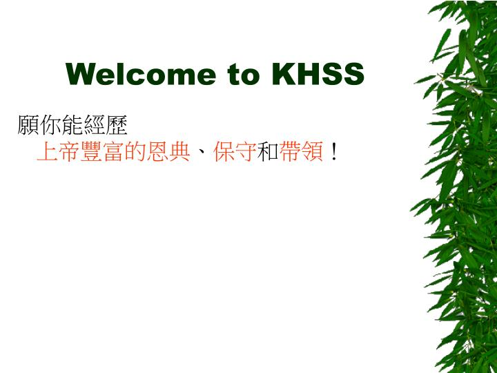 Welcome to KHSS
