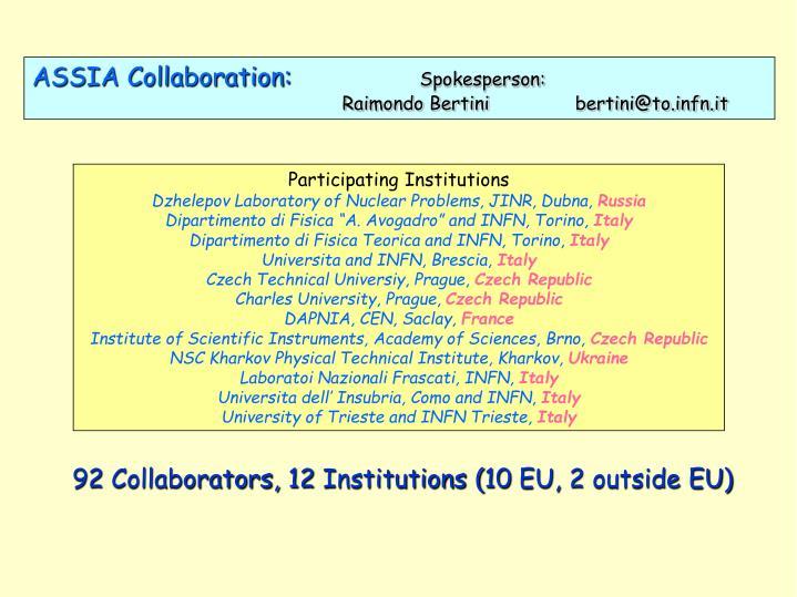 ASSIA Collaboration: