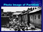 photo image of partition2