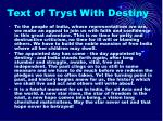 text of tryst with destiny4
