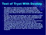 text of tryst with destiny5