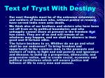 text of tryst with destiny6