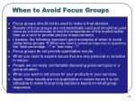 when to avoid focus groups