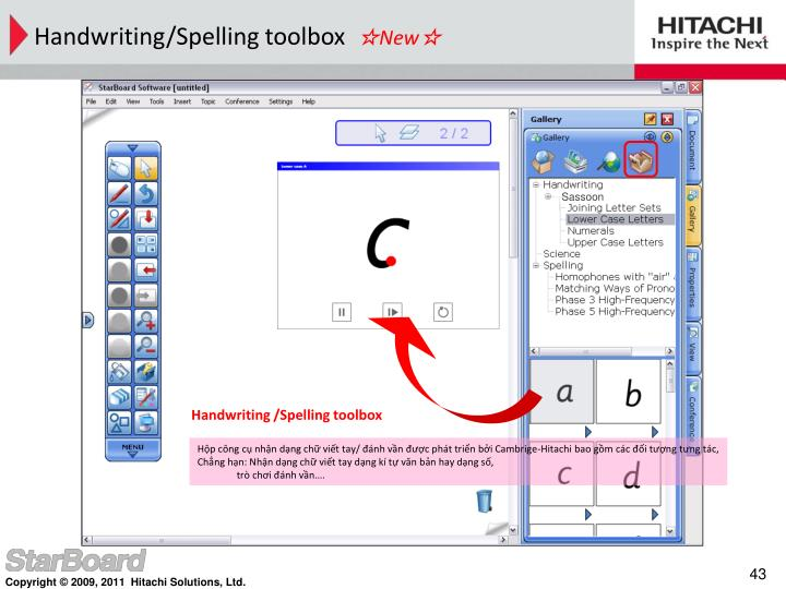 Handwriting/Spelling toolbox