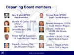 departing board members