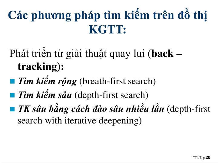 Các phương pháp tìm kiếm trên đồ thị KGTT:
