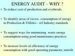 energy audit why