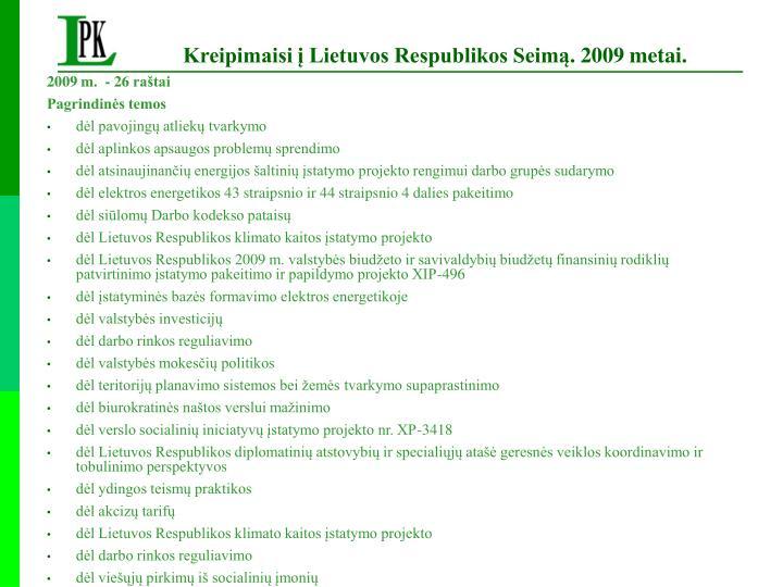 Kreipimaisi į Lietuvos Respublikos Seimą