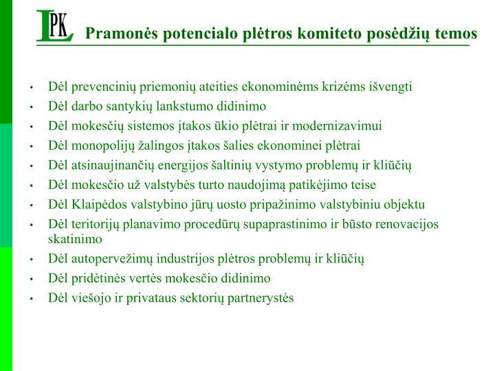 Pramonės potencialo plėtros komiteto posėdžių temos