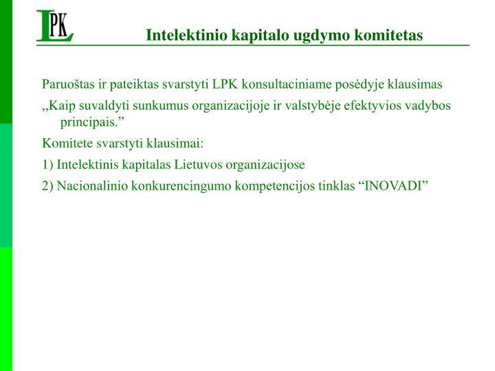 Intelektinio kapitalo ugdymo komitetas