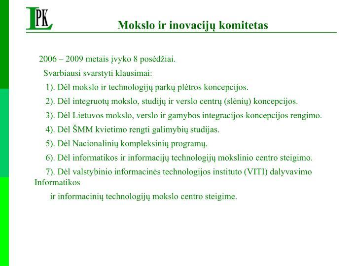 Mokslo ir inovacijų komitetas